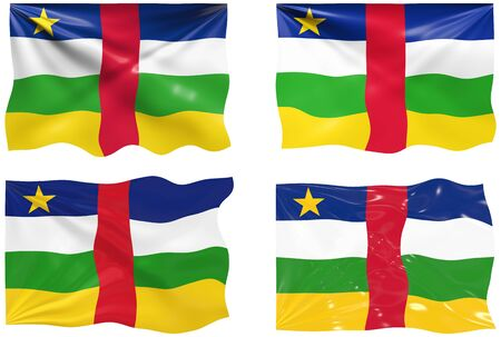central african republic: Great Image of the Flag of Central African Republic Illustration