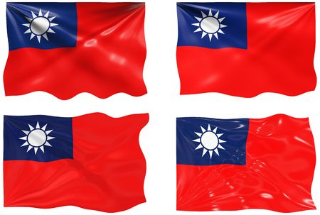 the republic of china: Great Image of the Flag of Republic of China Taiwan