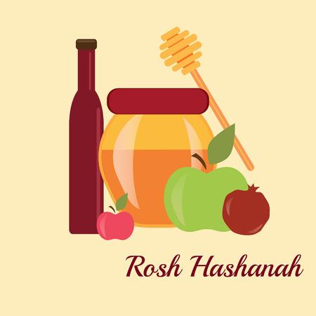 rosh: Greeting card design for Jewish New Year, Rosh Hashanah. Vector illustration