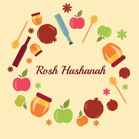 Grußkarte Design für jüdische Neujahr, Rosch Haschana. Vektor-Illustration Standard-Bild - 44587614