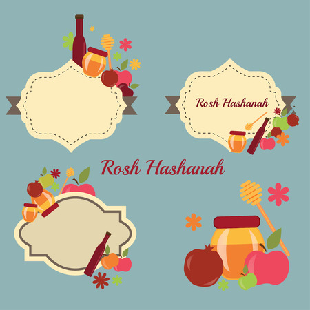 jewish new year: Collection of labels and elements for Rosh Hashanah