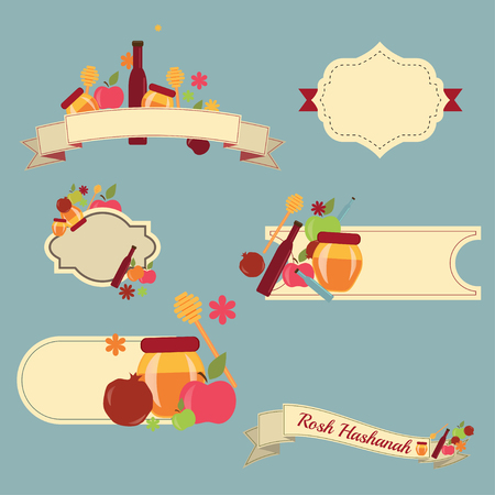 Collection of labels and elements for Rosh Hashanah