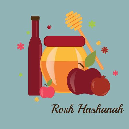 rosh: Rosh Hashanah jewish new year greeting card set design with hand drawing apple honey and pomegranate. Rosh Hashanah vector greeting card design for Jewish New Year. Rosh Hashanah celebration hashanah.