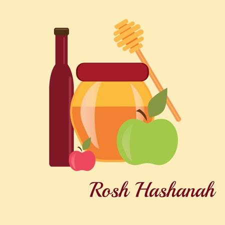 Rosh Hashanah jewish new year greeting card set design with hand drawing apple honey and pomegranate. Rosh Hashanah vector greeting card design for Jewish New Year. Rosh Hashanah celebration hashanah.