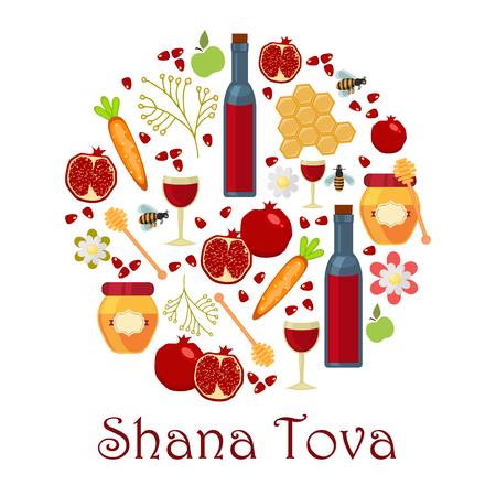 hashanah: Jewish new year holiday elements for Rosh Hashanah Jewish New Year. Shana tova Rosh Hashanah vector greeting card design for Jewish New Year. Rosh Hashanah celebration hashanah shana tova symbols