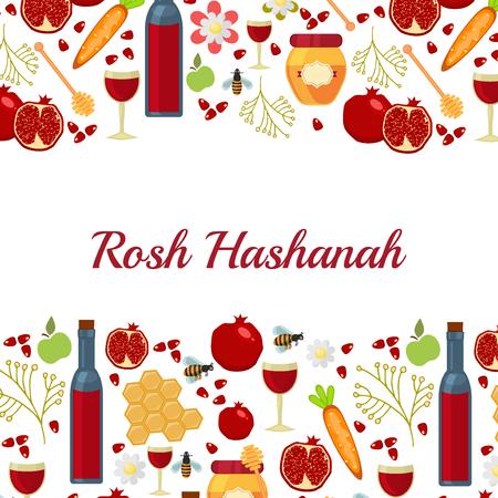 rosh hashanah: Jewish new year holiday elements for Rosh Hashanah Jewish New Year. Shana tova Rosh Hashanah vector greeting card design for Jewish New Year. Rosh Hashanah celebration hashanah shana tova symbols