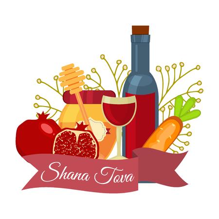 Rosh hashanah jewish new year greeting card set design shana rosh hashanah jewish new year greeting card set design shana tova apple honey and pomegranate m4hsunfo Choice Image
