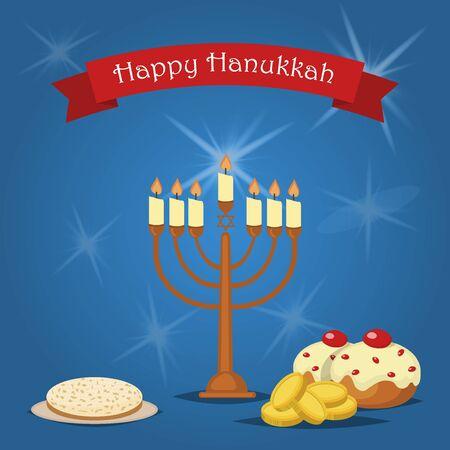 Hanukkah Typography Design