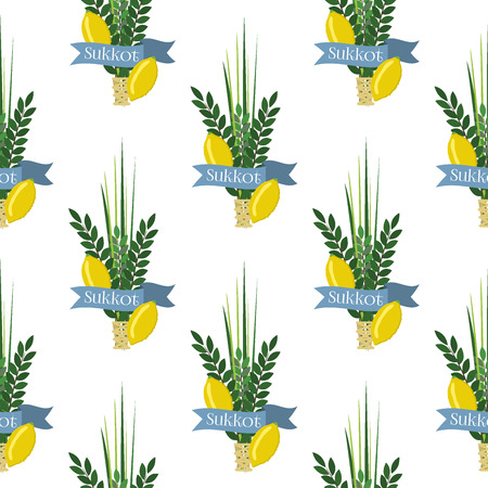 Jewish festival of Sukkot traditional seamless pattern judaism background religion festival citrus willow vector illustration.