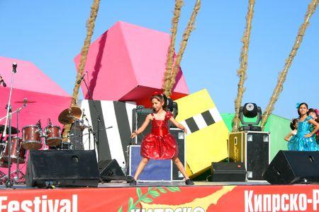 limassol: LIMASSOL,CYPRUS-JUNE 7:Unidentified children dancers in Cypriot-Russian festival June 7, 2008 in Limassol,Cyprus.
