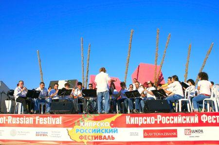 LIMASSOL,CYPRUS-JUNE 7:Unidentified orchestra in Cypriot-Russian festival June 7, 2008 in Limassol,Cyprus.