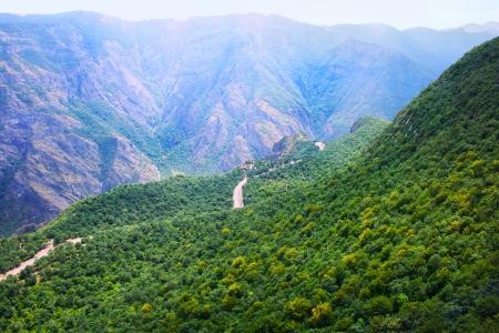 Landscape view fron altitude in Armenia. photo