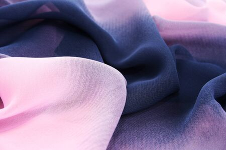 Colorful fabric as a background. photo