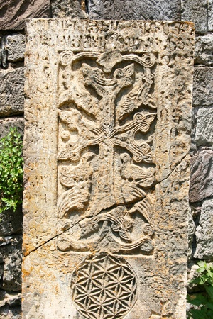 tatev: Cross-stones or khachkars at the 9th century Armenian monastery of Tatev  Khachkars are carved memorial stele, covered with rosettes and other patterns, unique art  of Medieval Christian Armenia There are several thousand cross-stones in Armenia, each dis