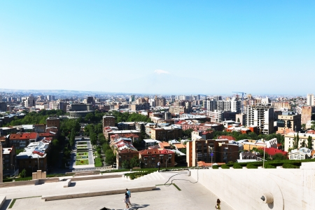 Yerevan city view from altitude. photo