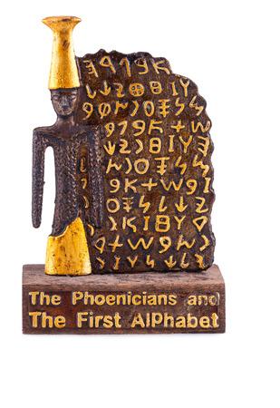 Phoenicians alphabet souvenir isolated on white background.