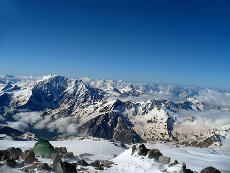 Great Caucasus photo