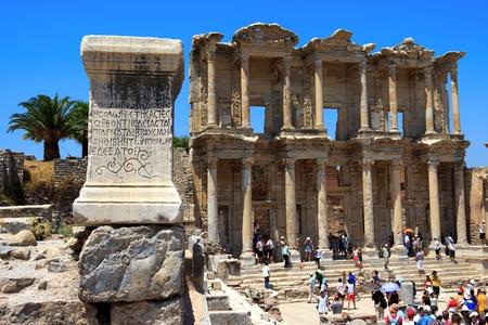 Stella with the Greek inscription, Ephesus, Turkey