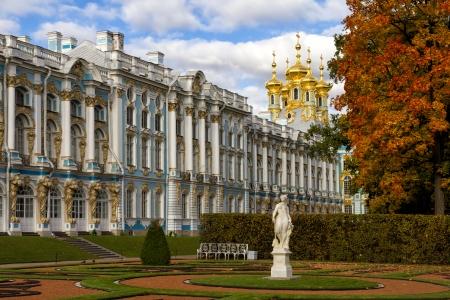 by catherine: Catherine Palace in Tsarskoye Selo  Pushkin , Russia