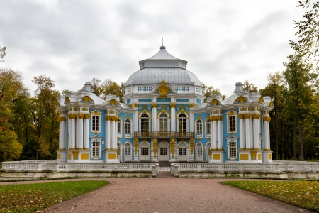 selo: Hermitage Pavilion in the Catherine park in Pushkin  Former Tsarskoe Selo ,St Petersburg, Russia