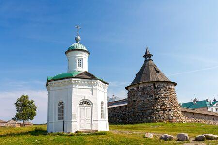 constantine: Constantine chapel, Solovetsky Islands Solovki. Solovetsky Spaso-Preobrazhensky monastery, Russia Stock Photo