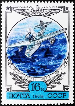 Postal stamp. Hydroplane MBR-2, 1932 Stock Photo - 10004726