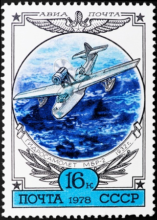 hydroplane: Postal stamp. Hydroplane MBR-2, 1932 Editorial