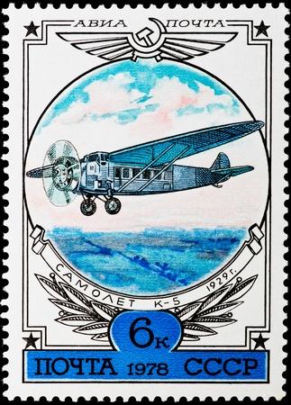 Postal stamp. Airplane K-5, 1929