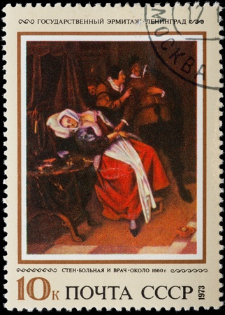 Postal stamp. The doctor measures pulse at the sick girl. Stock Photo - 10016290