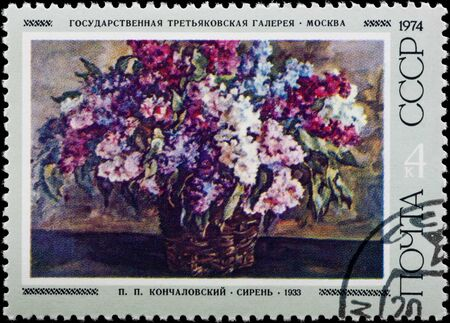 Postal stamp. Lilac still-life in a basket. photo