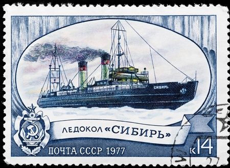 ices: Icebreaking paracourse Siberia against ices.