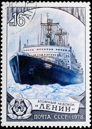 ices: Atomic ice breaker Lenin against ices. Stock Photo