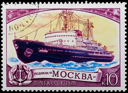 ices: Icebreaking paracourse Moskva against ices.