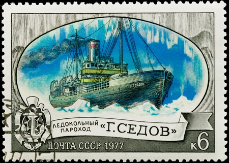 ices: Icebreaking paracourse G.Sedov against ices.