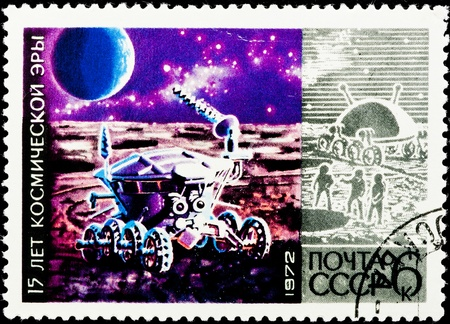 space age: Postal stamp.  Lunahod against a cosmos. 17 years of a space age.