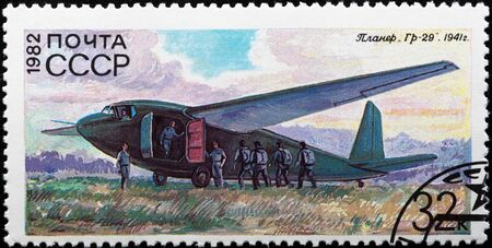 gr: Postal stamp. airframe GR-29, 1941 Stock Photo