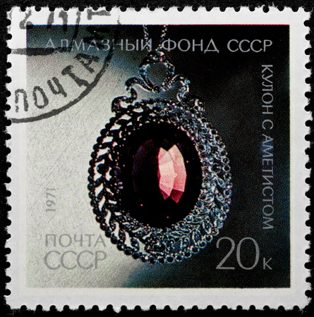 coulomb: USSR - CIRCA 1971: The postal stamp printed in USSR is shown by the coulomb with amethyst, CIRCA 1971.