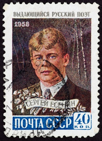 esenin: USSR - CIRCA 1958: The postal stamp printed in the USSR which shows C.A. Yesenin, CIRCA 1958. Stock Photo