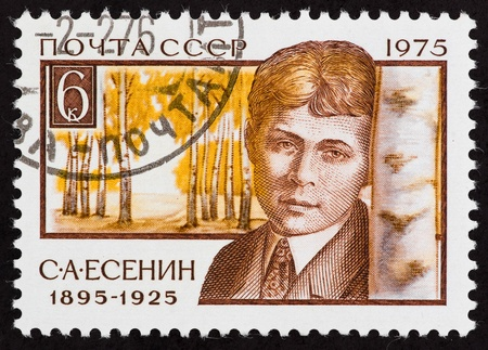 esenin: USSR - CIRCA 1975: The postal stamp printed in the USSR which shows C.A. Yesenin, CIRCA 1975. Stock Photo