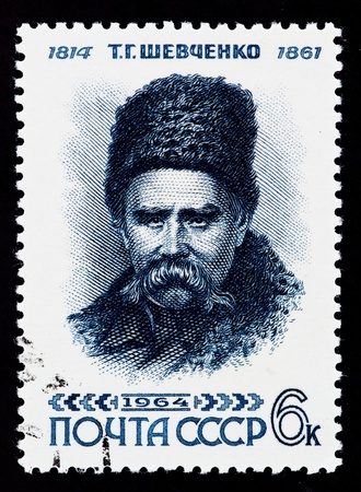 prose: USSR - CIRCA 1964: The postal stamp printed in the USSR which shows T. G. Shevchenkos, CIRCA 1964.
