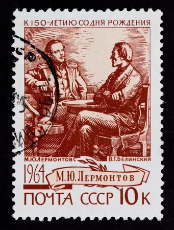 essays: USSR - CIRCA 1964: The postal stamp printed in the USSR which shows M. Yu. Lermontov and V. G. Belinskii, CIRCA 1964.