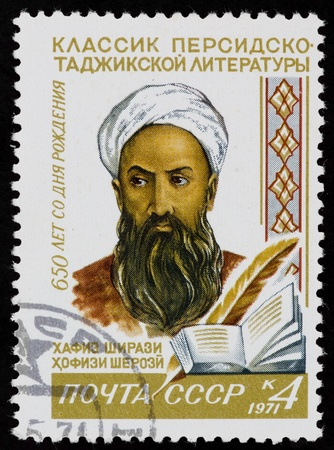 hafez: USSR - CIRCA 1971: The postal stamp printed in the USSR which shows Hafiz Shirazi, CIRCA 1971.