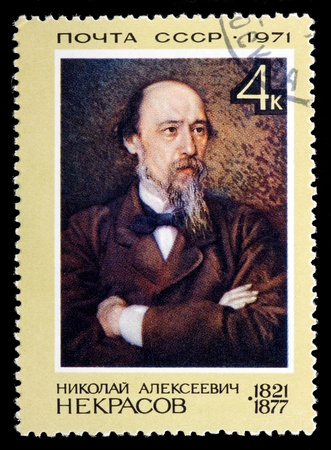 publicist: USSR - CIRCA 1971: The postal stamp printed in USSR is shown by the man, CIRCA 1971.
