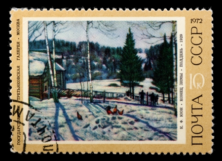 USSR - CIRCA 1972  The postal stamp printed in USSR is shown by the K F  Juon  The end of winter  Midday , CIRCA 1972