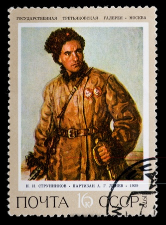 USSR - CIRCA 1972  The postal stamp printed in USSR is shown by the guerrilla A  G  Lunev, CIRCA 1972  Stock Photo - 16372448