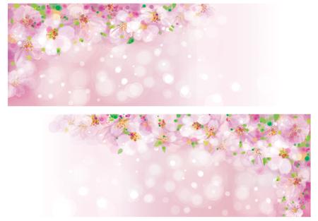 leaves frame: Vector blossoming sakura tree, pink bokeh banners. Illustration