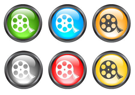 Internet shiny buttons. Vector illustration Stock Vector - 5195576