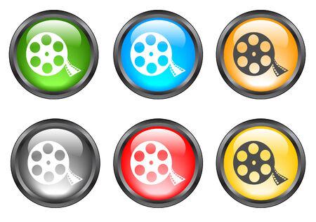 Internet shiny buttons. Vector illustration Stock Vector - 5195576