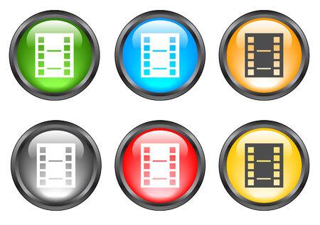 Internet shiny buttons. Vector illustration Stock Vector - 5195572
