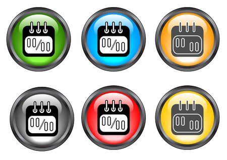Internet shiny buttons. Vector illustration Stock Vector - 5195570